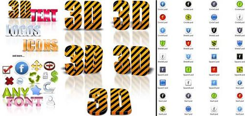 Product picture Easy 3D Icon Maker Version 2 - with 2 Mystery BONUSES!